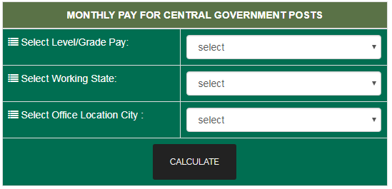 Central Govt First Pay Calculator   Central Government Employees